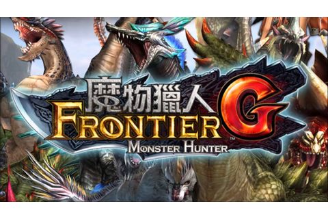 Monster Hunter Frontier G OST-Main Theme Remix. - YouTube