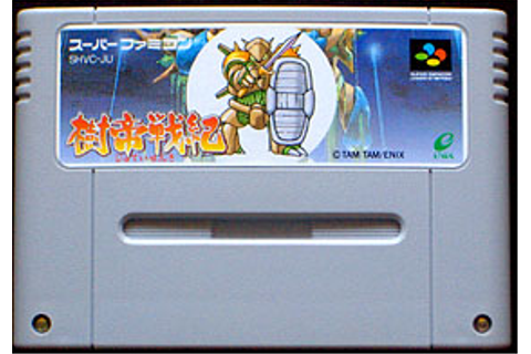 LAURENT KERMEL - Video Game Den : Super Famicom : JYUTEI ...