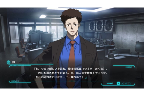 PSYCHO-PASS: Mandatory Happiness - Limited Edition - PS ...