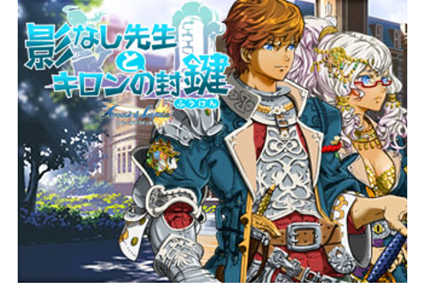 Arrow of Laputa sequel announced for 3DS - Gematsu