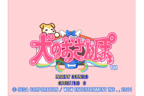 Inu no Osanpo sega naomi cart. by SEGA Enterprises (2001)