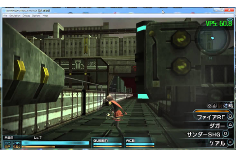Crisis Core Final Fantasy VII ISO for PPSSPP – PPSSPP PS2 ...