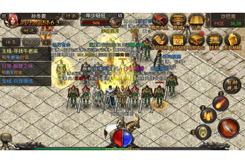 Legend of Mir Mobile – 360MB game tops iOS grossing chart ...