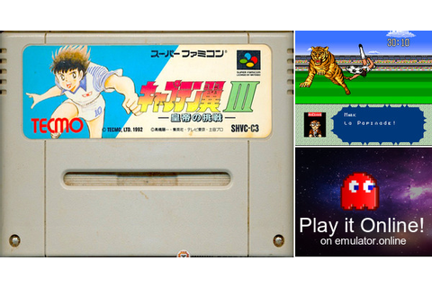 Play Captain Tsubasa 3: Koutei no Chousen on Super Nintendo
