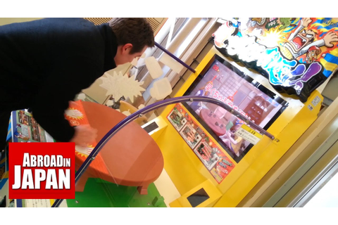 Japanese Table Smashing Arcade Game | Cho Chabudai Gaeshi ...