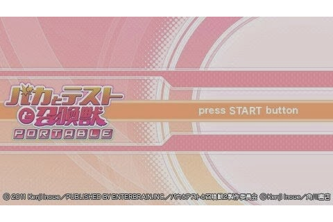 Baka To Test To Shoukanjuu Portable [JPN]