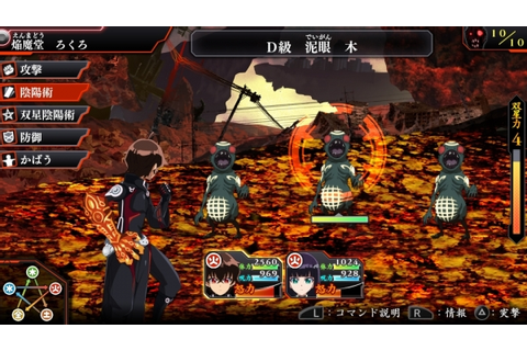 Twin Star Exorcists game first screenshots - Gematsu