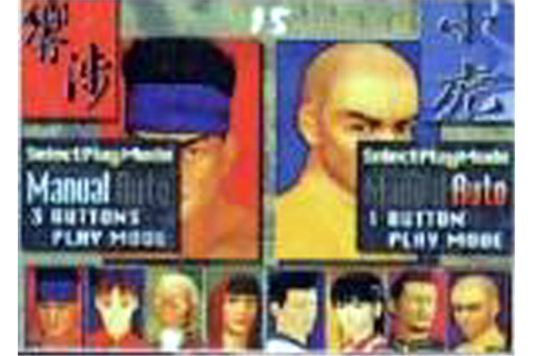 Fighting Bujutsu Fighting Wu-Shu - Videogame by Konami