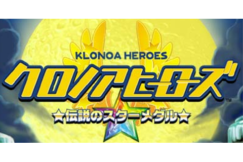 Klonoa Heroes: Legend of the Star Medal — Wikipédia