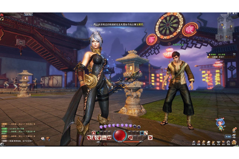 Dragon Sword Online Action MMORPG Sword Gun Master ...