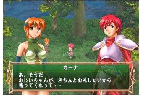 Ys IV: Mask of the Sun - A New Theory (2005) by Falcom ...
