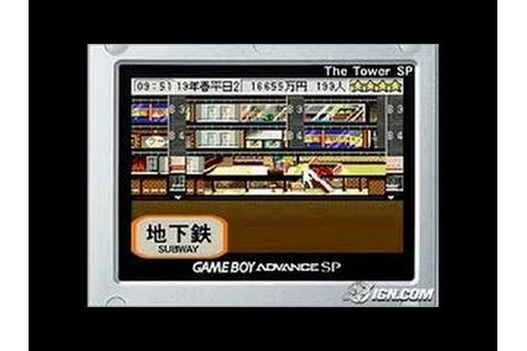 The Tower SP Game Boy Trailer - Japanese Trailer - YouTube