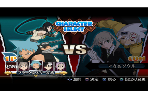 Download Soul Eater Battle Resonance Game Unpack Free Link ...