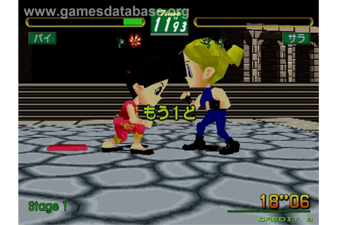 Virtua Fighter Kids - Sega ST-V - Games Database