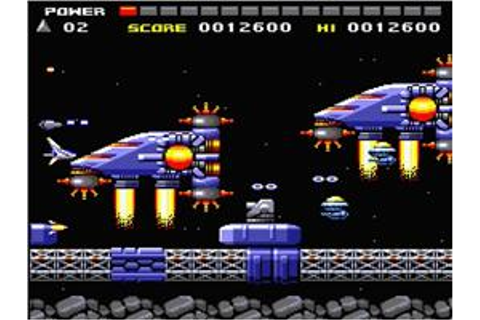 MSX Abandonware :: Game | Space Manbow | MSX | Download ...