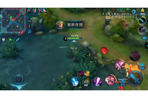 Arena of Valor Playoffs to Be Held at E3 2018 as Tencent ...