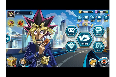 Yu Gi Oh : The Dark Side Dimension Mobile Game Free - YouTube