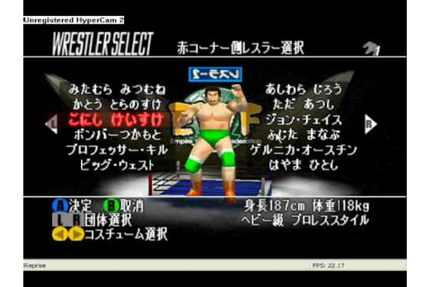 virtual pro wrestling 64 roster - YouTube
