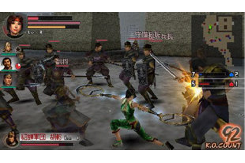 Dynasty Warriors Vol. 2 Game | PSP - PlayStation