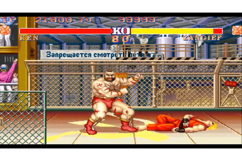 Playing some Street Fighter II: Rainbow Edition - YouTube