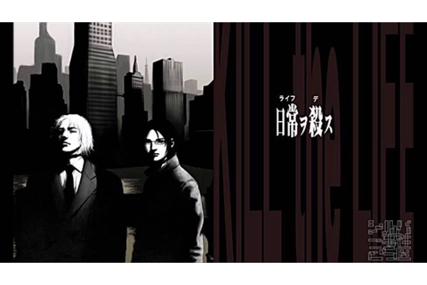 Suda51 Teases The Silver Case Ward 25 BitSummit ...