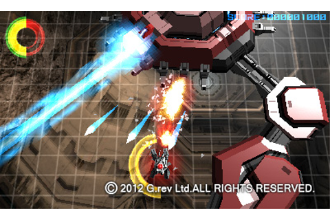 Kokuga Shooting to a Nintendo 3DS Near You | DualShockers