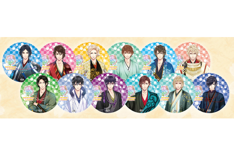 Renai Bakumatsu Kareshi Teams up with Princess Cafe ...