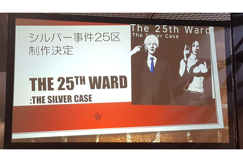 Suda51 Announces New Game - The 25th Ward: The Silver Case ...