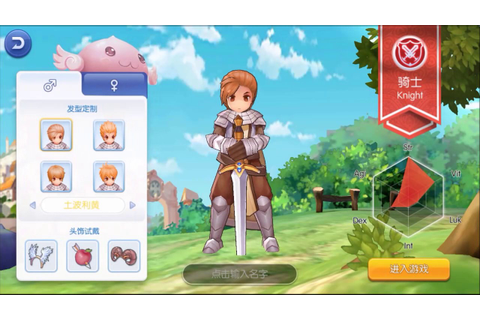 Ragnarok Online Mobile 2017 Character Creation (Priest ...