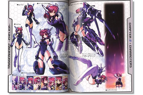 Trigger Heart Exelica Guide Book by Kill Time ...