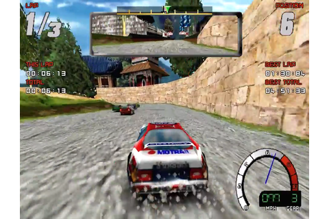 Screamer Rally Download Game | GameFabrique