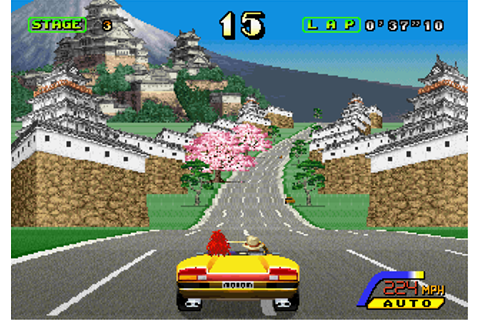 Forgotten Racers of SEGA's Past: OutRunners | SEGA Nerds