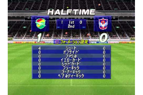 J League Jikkyou Winning Eleven 2001 - YouTube