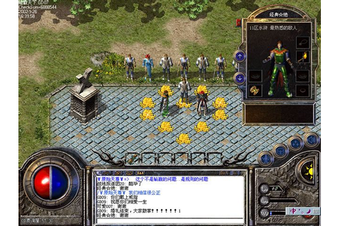 Legend of Mir 2 (2001) by Wemade Entertainment Windows game