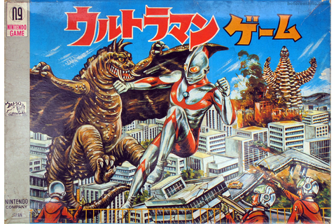 beforemario: Nintendo Ultraman Game #1 (ウルトラマン ゲーム, 1966)
