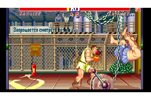 Street Fighter II': Rainbow Edition set 1 (bootleg) (MAME ...