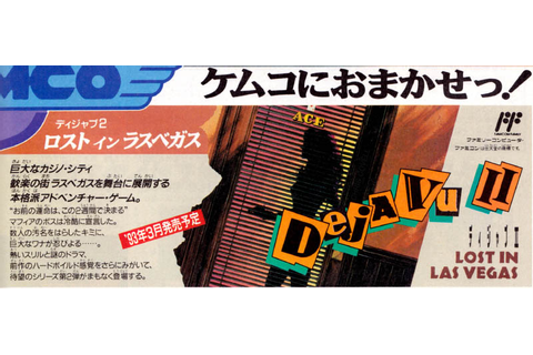 Deja Vu II/Ace Harding: Lost in Las Vegas (Unreleased NES ...