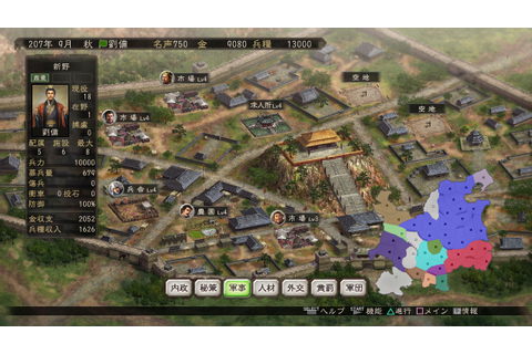 Romance of the Three Kingdoms 12 announced for Wii U | NeoGAF