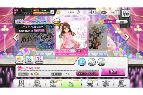 Download Android Games Idolm@ster Cinderella Girls ...