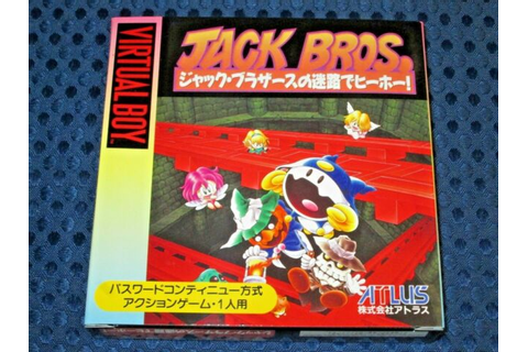 Jack Bros. no Airo de Hiihoo Japan Import (Nintendo ...