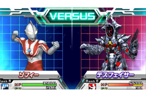 Ultraman All Star Chronicle - Extra 1 ★Play PSP - YouTube
