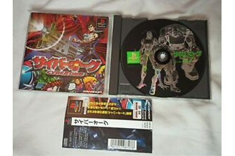 Cyber Org with Spine Card Sony PlayStation PS1 Japan ...