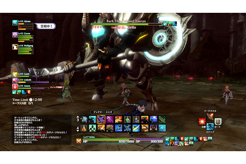 Sword Art Online: Hollow Realization - Screenshot dal sito