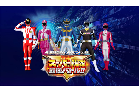 Super Sentai Strongest Battle Serious Team by Ruddyes on ...