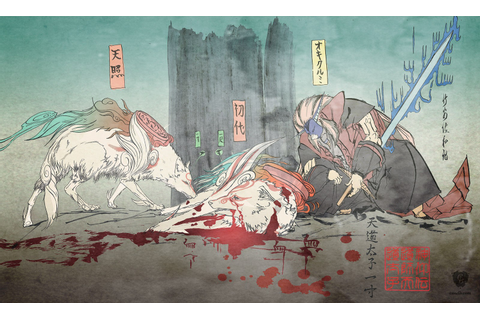 Artwork Shiranui's sacrifice for Oki - Okami Capcom