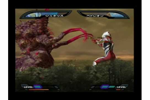 Ultraman Nexus PS2 Game Video 2 [HQ] - YouTube