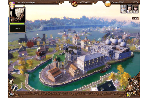 games: The Guild 2: Venice game
