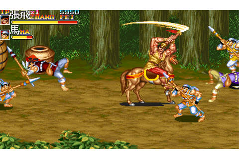 Play Arcade Sangokushi II (921005 Asia) Online in your ...