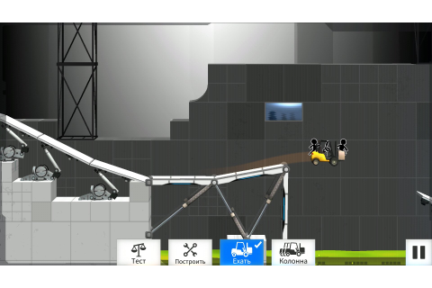 Bridge Constructor Portal - Android games - Download free ...
