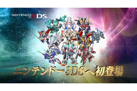 GUNDAM GUY: N3DS: Super Robot Wars UX - New PV, Images ...